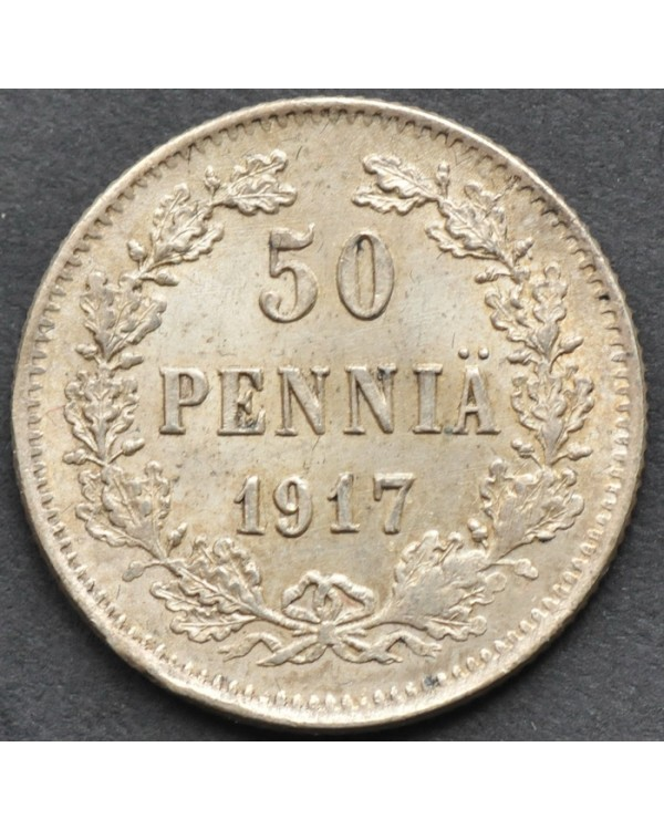 50 пенни 1917 года
