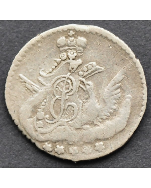 5 копеек 1757 года СПБ