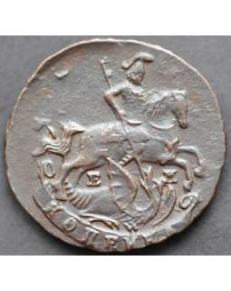 1 копейка 1789 года ЕМ