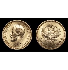 10 рублей 1899 года АГ в слабе РНГА MS 65