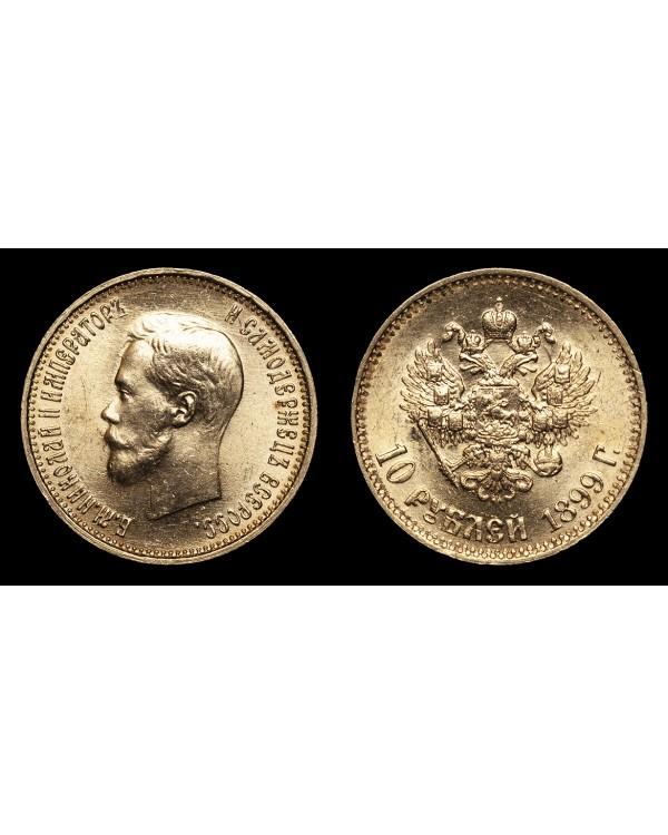 10 рублей 1899 года АГ в слабе РНГА MS 64