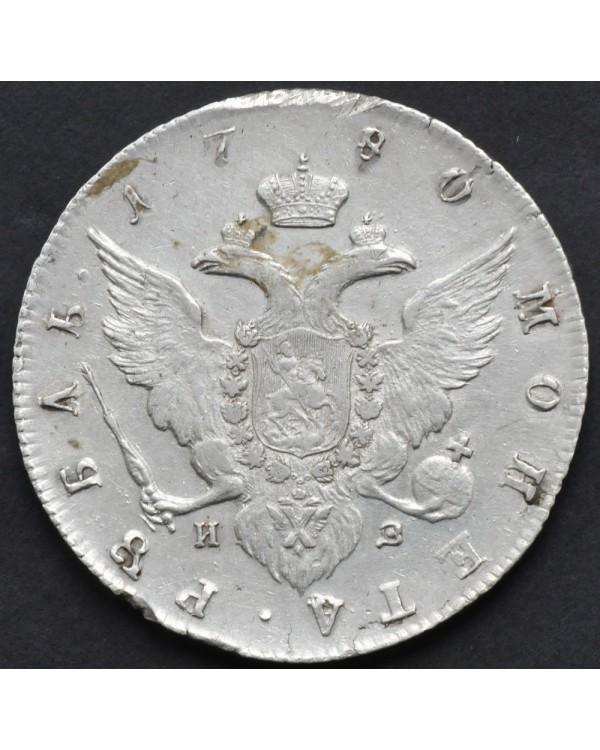 1 рубль 1780 года СПБ ИЗ