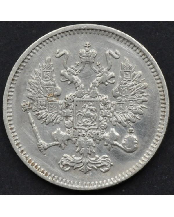 10 копеек 1861 года СПБ