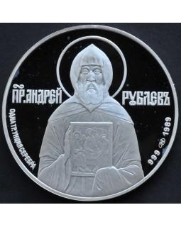Медаль Андрей Рублёв 1989 года ЛМД