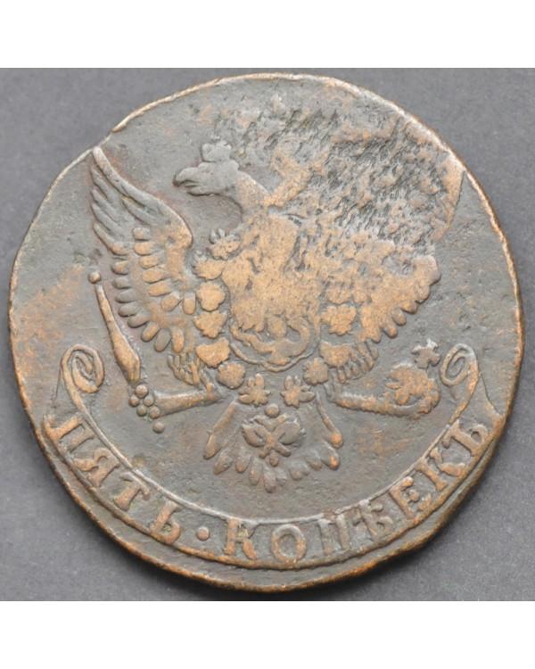 5 копеек 1761 года