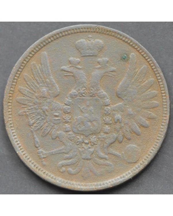 5 копеек 1858 года ЕМ