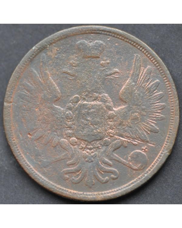 3 копейки 1859 года ЕМ