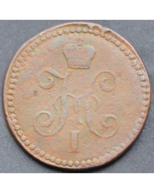 1 копейка серебром 1841 года ЕМ