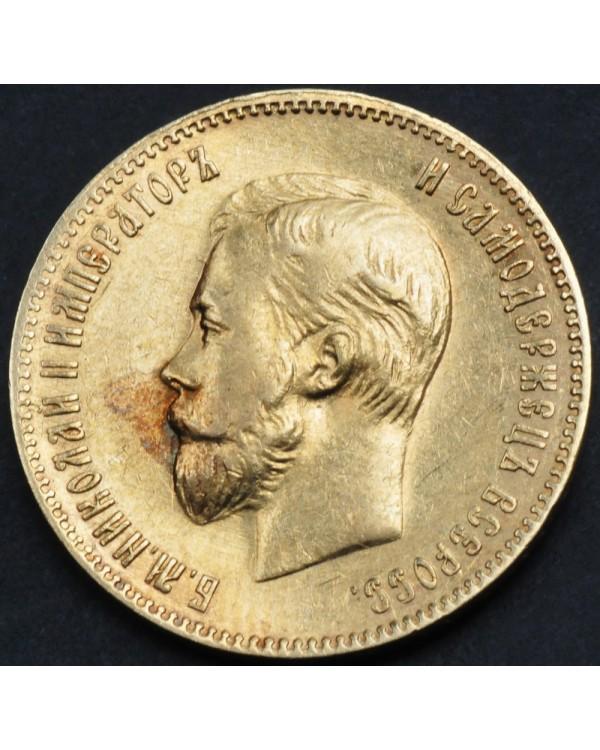 10 рублей 1902 года АР