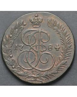 5 копеек 1784 года КМ