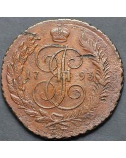 5 копеек 1793 года EМ Павловский перечекан