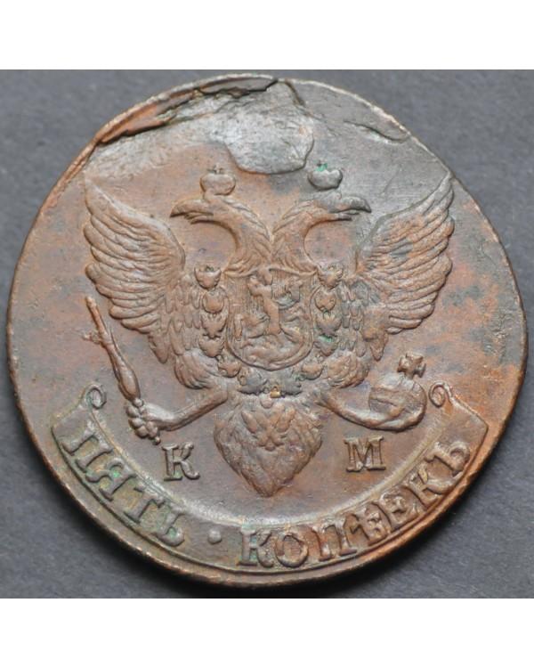 5 копеек 1794 года КМ