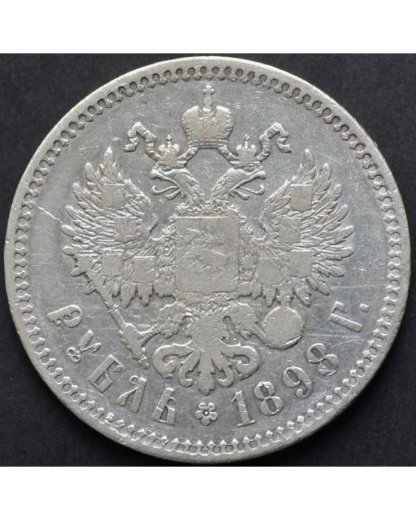 1 рубль 1898 год Брюссельский монетный двор **