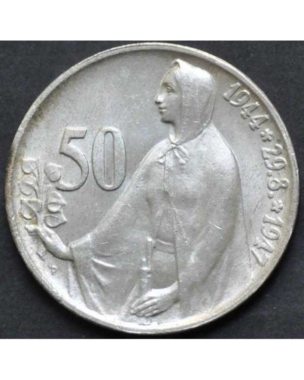 """50 крон 1947 года Чехословакия """"3 года Словацкому восстанию"""""""