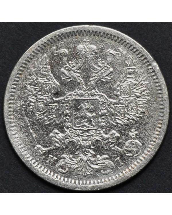 20 копеек 1877 года СПБ HI