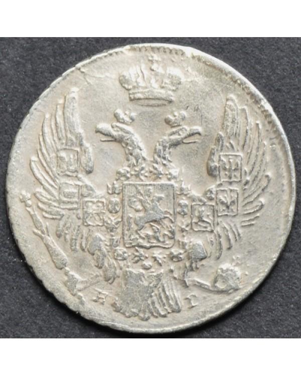 10 копеек 1837 года НГ