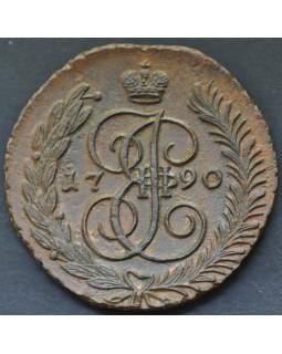 5 копеек 1790 года АМ