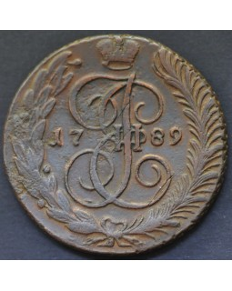 5 копеек 1789 года АМ