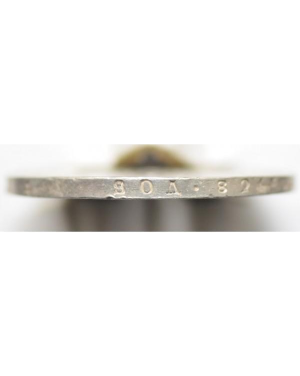 1 рубль 1812 года СПБ МФ
