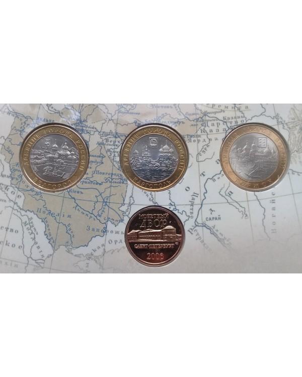 Набор монет Древние города России, 2006 год. Выпуск 5 в буклете с жетоном СПМД