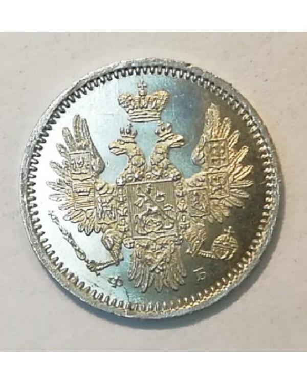 5 копеек 1888 года СПБ АГ