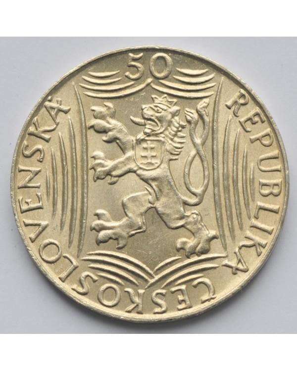 50 чехословацких крон 1949 года с изображением Сталина. Серебро.