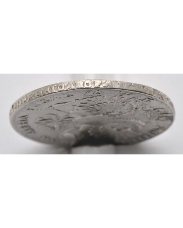 1 рубль 1720 года