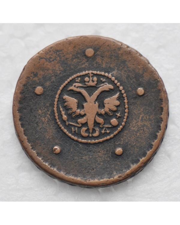 5 копеек 1727 года НД