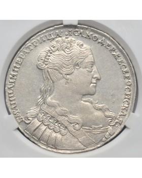 1 рубль 1734 года Биткин 101 (R) AU55