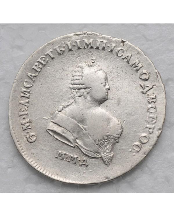 Полтина 1743 года ММД