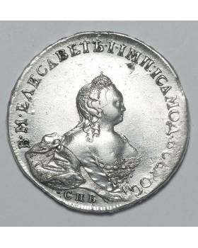 1 рубль 1754 года СПБ IM. Портрет работы Б. Скотта.
