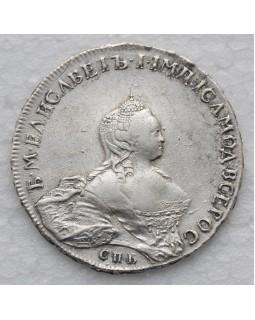 1 рубль 1755 года СПБ ЯI Портрет Скотта