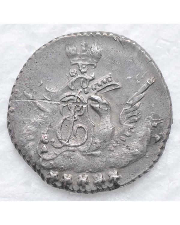 5 копеек 1761 года СПБ