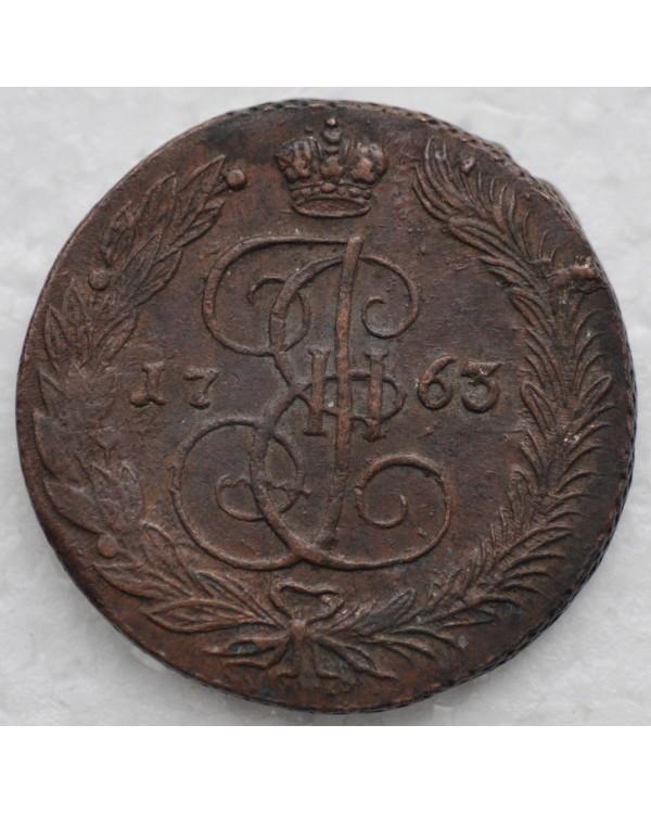 5 копеек 1763 года ЕМ