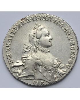 1 рубль 1764 года СПБ ЯI ТI