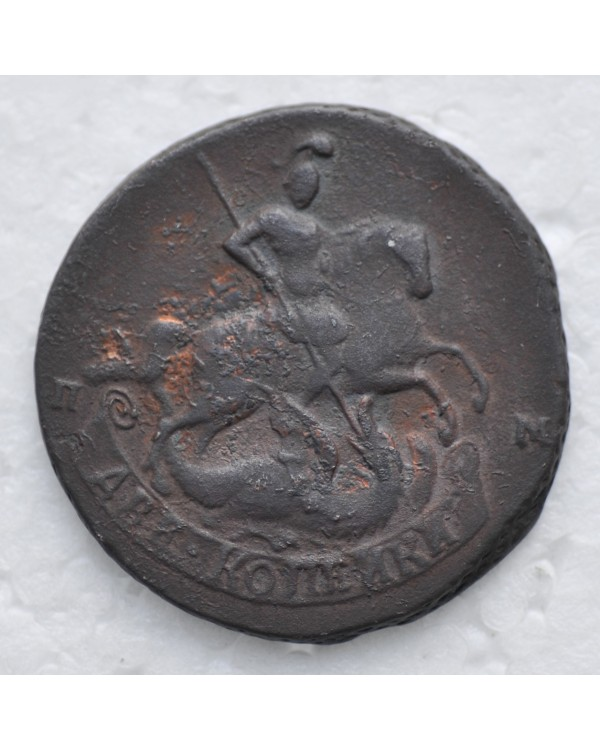 2 копейки 1767 года СПМ