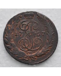 5 копеек 1767 года СМ