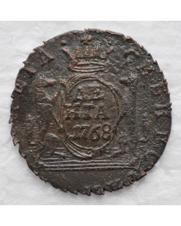 Денга 1768 года КМ, Сибирская монета