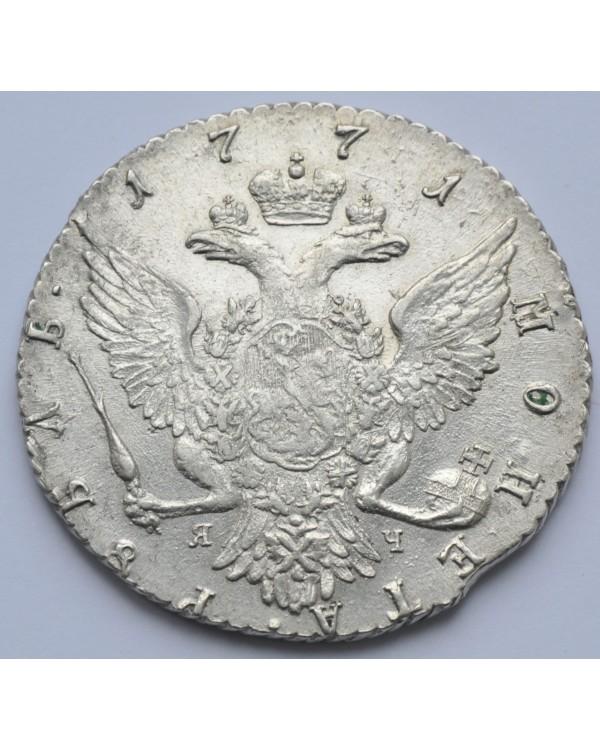 1 рубль 1771 года СПБ ЯЧ TI