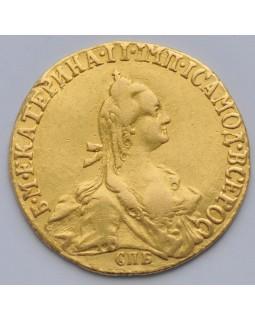 5 рублей 1771 года СПБ