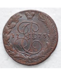 5 копеек 1773 года EМ
