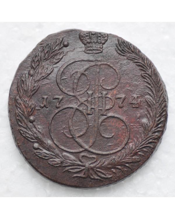 5 копеек 1774 года EМ Орел 1770