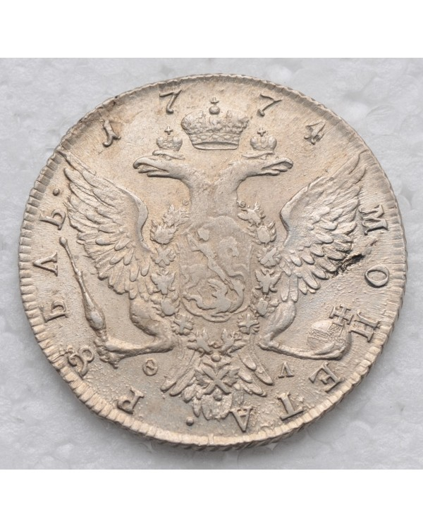 1 рубль 1774 года СПБ ФЛ ТИ