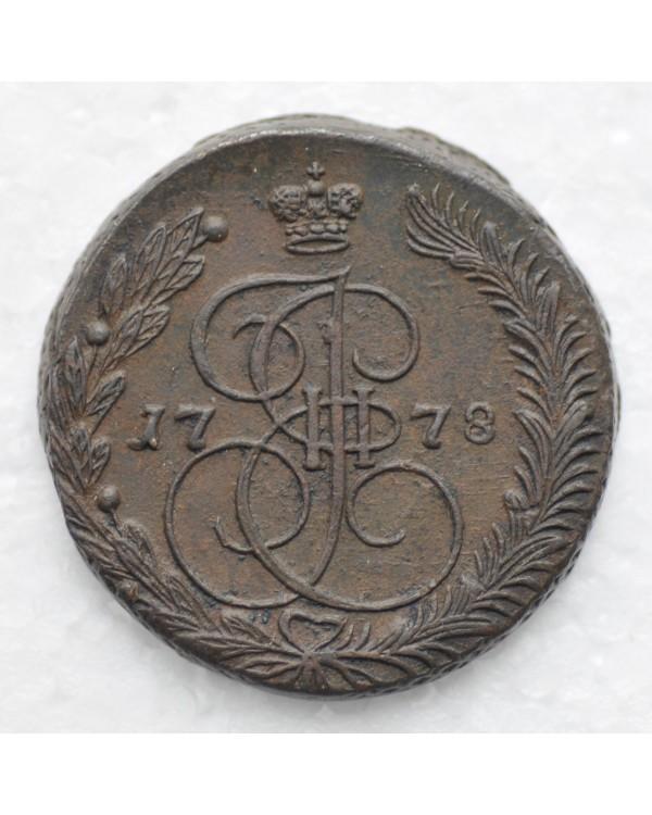 5 копеек 1778 года EМ