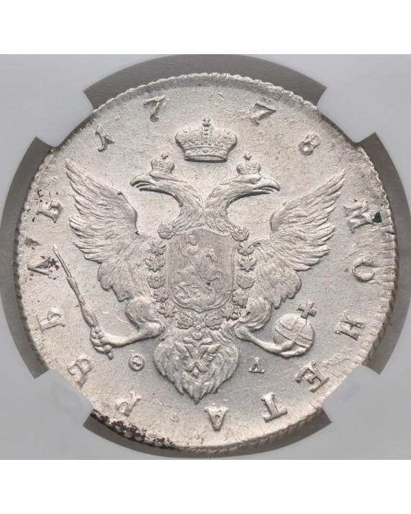 1 рубль 1778 года СПБ ФЛ