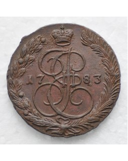 5 копеек 1783 года EМ