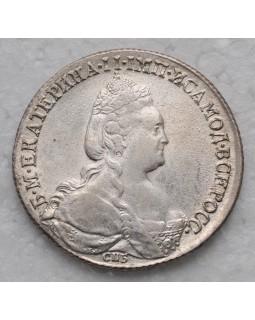 1 рубль 1783 года СПБ ИЗ