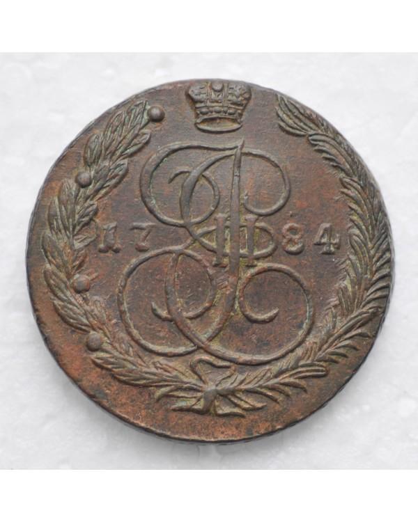 5 копеек 1784 года EМ