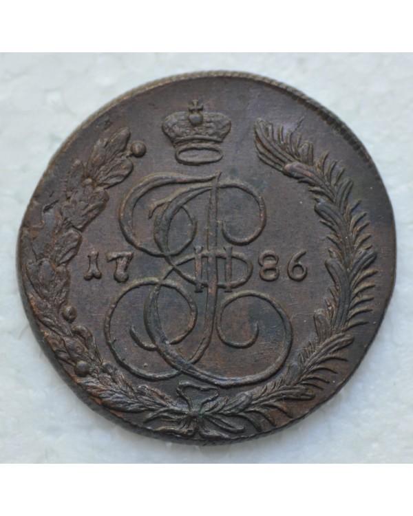 5 копеек 1786 года