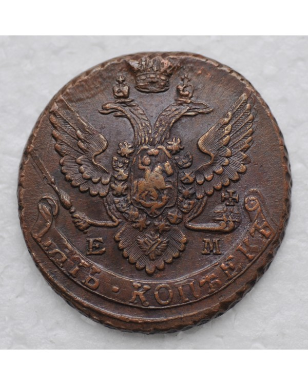 5 копеек 1792 года EМ